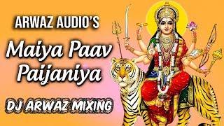 Maiya Paon Paijaniya | Spin Remix | DJ Arwaz Mixing