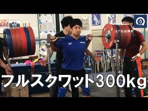 ウエイトリフティング85kg級 山本俊樹のトレーニング【筋トレ】Toshiki Yamamoto Weightlifting training