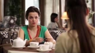 Шурочка׃ серия 1 как оплатить счет в кафе