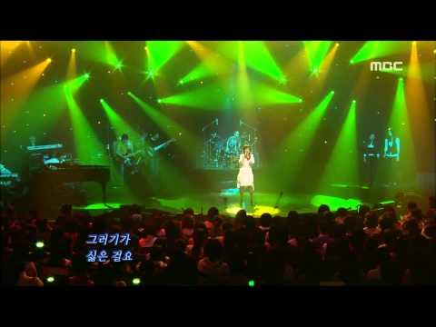 Star - I think I, 별 - I think I, For You 20070103