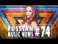 #74 10 НОВЫХ ПЕСЕН 2018 - Горячие музыкальные новинки недели