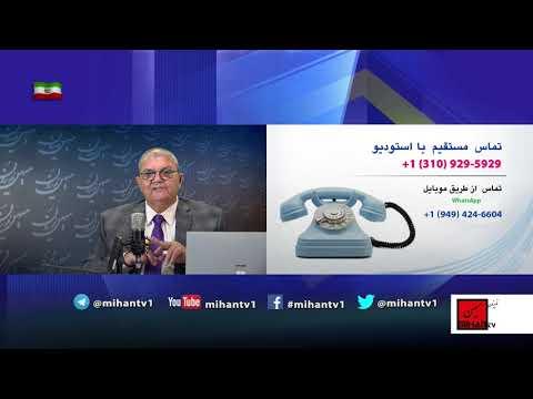 ارتباط مستقیم  با سعید بهبهانی برنامه بیست و هفتم نوامبر 2020 از ترور در تهران تا رهائی ایران