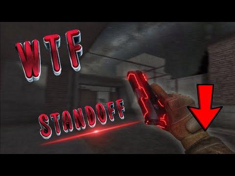STANDOFF 2 | WTF | SO2