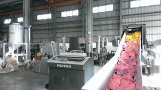 оборудование  для переработки пластмасс(, 2014-06-17T00:01:09.000Z)