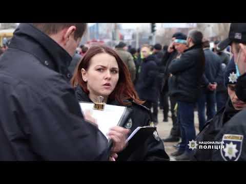 ГУ Національної поліції в Харківській області: Харківщина відзначає 5 річницю від дня створення Національної поліції України!