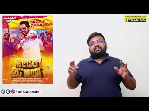 Natpe Thunai Review by Prashanth