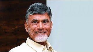 AP CM Chandrababu participating in 'Surya Aaradhana' || Vijayawada || LIVE