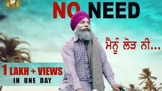No Need | Happy Jeet Pencher Wala | Mintu Jatt | Tari Baba | Latest Comedy 2019