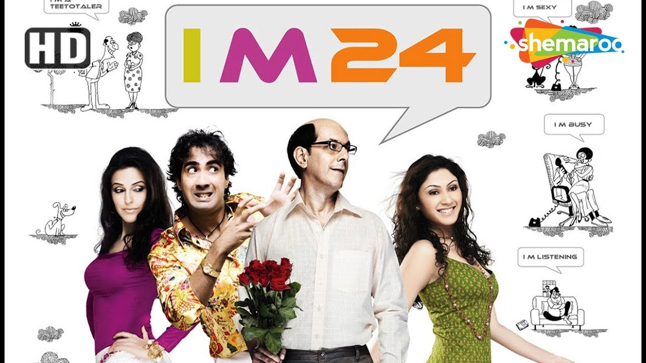 Download I Am 24 (HD) - Hindi Full Movie - Neha Dhupia - Rajat Kapoor - Manjari Fadnis - Ranvir Shorey