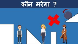 Dhamaka Singh Challenges Jagga and Logical Army | हिंदी जासूसी और मजेदार पहेलियाँ