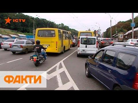 Киев попал в рейтинг городов с самыми большими пробками