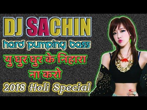 U Ghur Ghur Ke Nihara Na Karo(2018 Holi Special) By Dj Sachin Production
