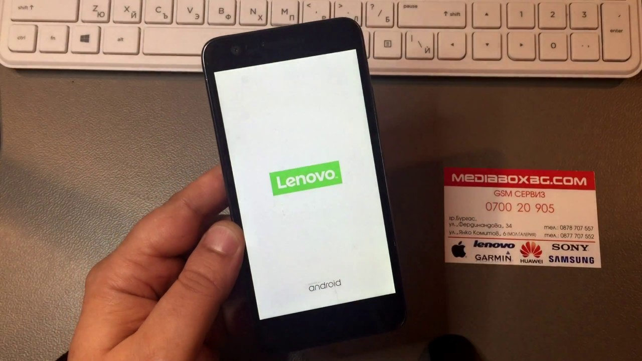 Lenovo C2 Software Update Videos - Waoweo