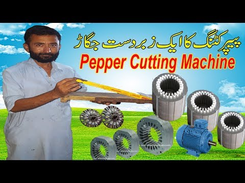 winding pepper cutting machine \ homemade pepper cutting machine details in hindi Urdu