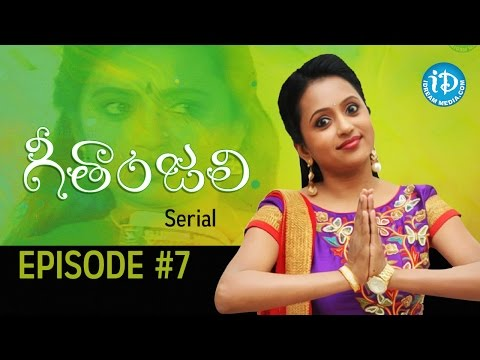 Suma's Geethanjali Serial - Epi #7 | First Telugu Serial Completely Shot In USA - Only On iDream