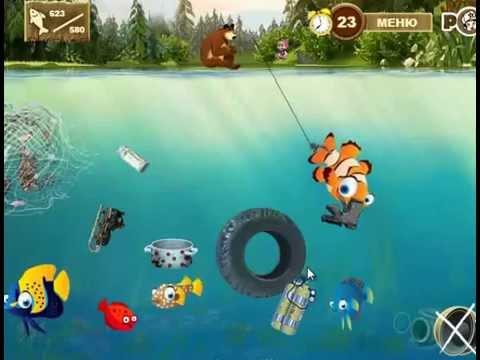 Маша и Медведь  Миша ловит Рыбку  Новые серии Маша и Медведь 2015  Игра  Уровень 6