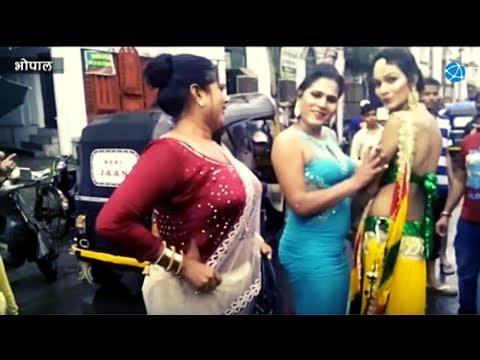 Transgenders Celebrating Bhujariya Festival in Bhopal | Hijra | Kinnaro Ka Utsav | MP