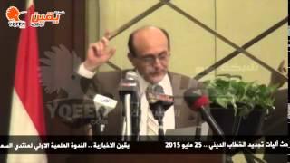 يقين | الفنان محمد صبحي : الأمية الدينية أخطر من العلمية  والعشوائيات حزام ناسف