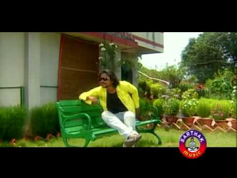 Didi Go Didi Tor Deeyar - Superhit Sambalpuri Song