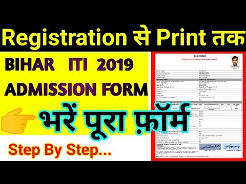 Up Application Form 2019 pdf Download ration Card