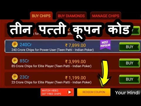 3 patti coupon code Annd Tin Patti buy chips And teen patti buy diamonds