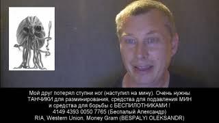 ПОЛИТИЧЕСКАЯ фантастика,  Клизмякин и марсиане.