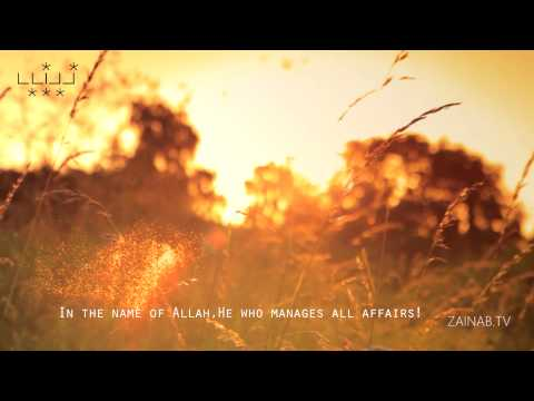 Dua Noor - Arabic sub English - Aba Thar