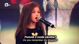 Za tebe bjah Krisia Todorova (Lili Ivanova)