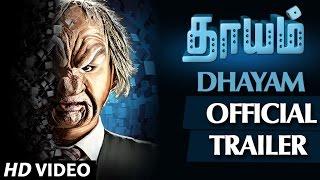 Dhayam Official Trailer | Santhosh Prathap,Jayakumar,Aira Agarval |Kannan Rangaswamy |Sathish Selvam