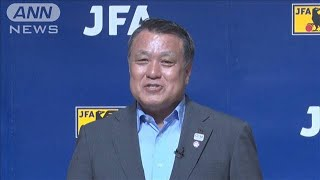 JFA田嶋会長が回復へ ウェブ会議参加で会長続投(20/03/30)