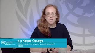 ПРЯМОЙ ЭФИР: ВОЗ - о ситуации с коронавирусом в Европе