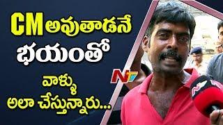 Pawan Kalyan Fan Power Full Speech   Pawan Fans Protest @ Film Chamber Over Sri REddy & RGV Comments