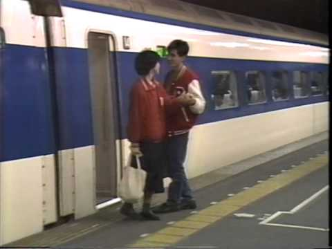 昭和の純愛路線 ~シンデレラエクスプレス~: SUZUの気ままにブログ三昧