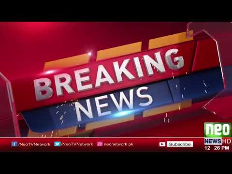 Islamabad  High Court In Action Against politician   Neo News