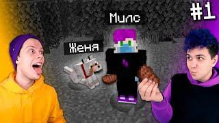 👣 МАЙНКРАФТ, но мой друг ПЁС 🐕  Нуб и СОБАКА проходят Minecraft @Пушистый Волк