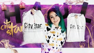 City Star HAUL / Покупки новой одежды ^_^