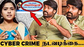 Vijay Sethupathi Fans Cyber Crime Complaint