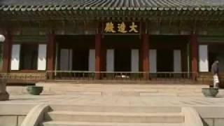창덕궁(비원)의 봄 2 : 희정전(熙政殿), 대조전(大造殿)