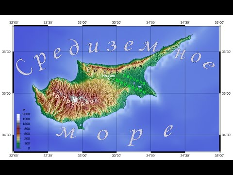 Как образовался остров кипр