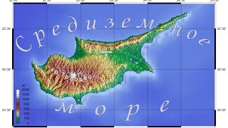 Кипр - остров Афродиты(Фильм снят в 2010 году, в то время, когда мой сын Петя жил и работал на Кипре. На своем кабриолете он прокатил..., 2015-10-28T02:26:15.000Z)