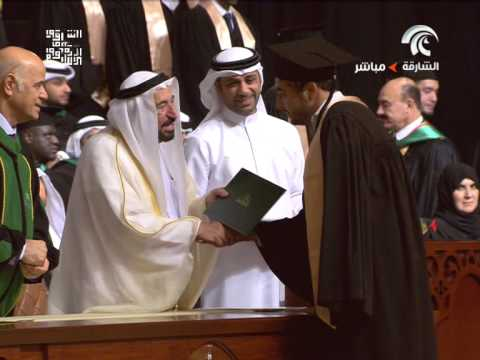 University of Sharjah - Fall 2014 Graduation
