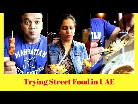TRYING STREET FOOD IN THE UAE | FUJAIRAH | Vlog