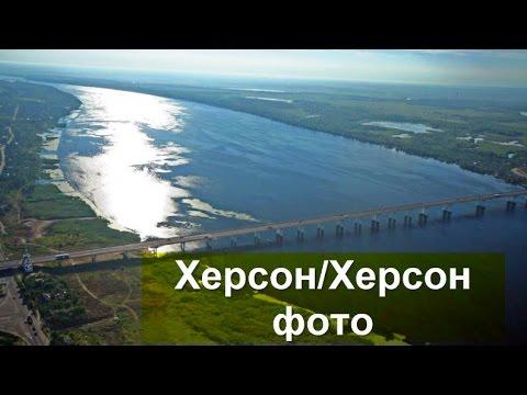 Кропивницкий город Википедия