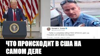 Не обернуться ли протесты в США интервенцией в Россию? (версия) MyTub.uz
