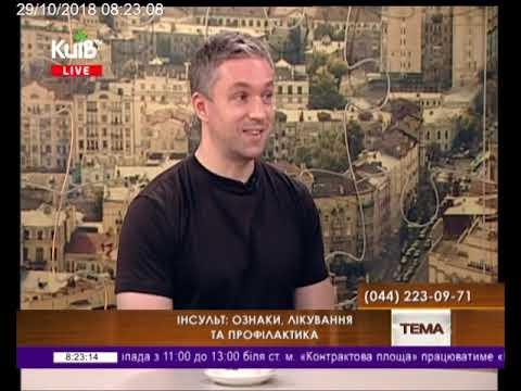 Телеканал Київ: 29.10.18 Громадська приймальня 08.10