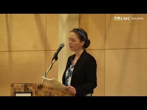H R H  Princess Raiyah bint Hussein