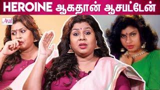 Actress Vichitra Interview
