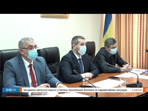 НикВести: Заседание областной комиссии ТБНС