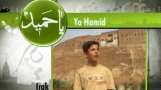 99 Names Of Allah Part 18. Iraq Thumbnail