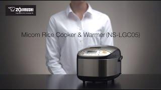 Zojirushi NP-GBC05XT Induction Rice Cooker